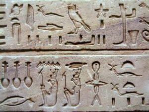 cc ©Egypt_Hieroglyphe2_A☮ineko