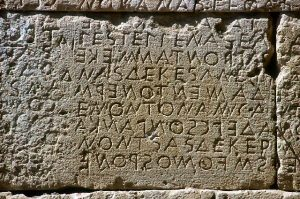 cc ©Gortys_law_inscription_Wikipedia_Agon S. Buchholz